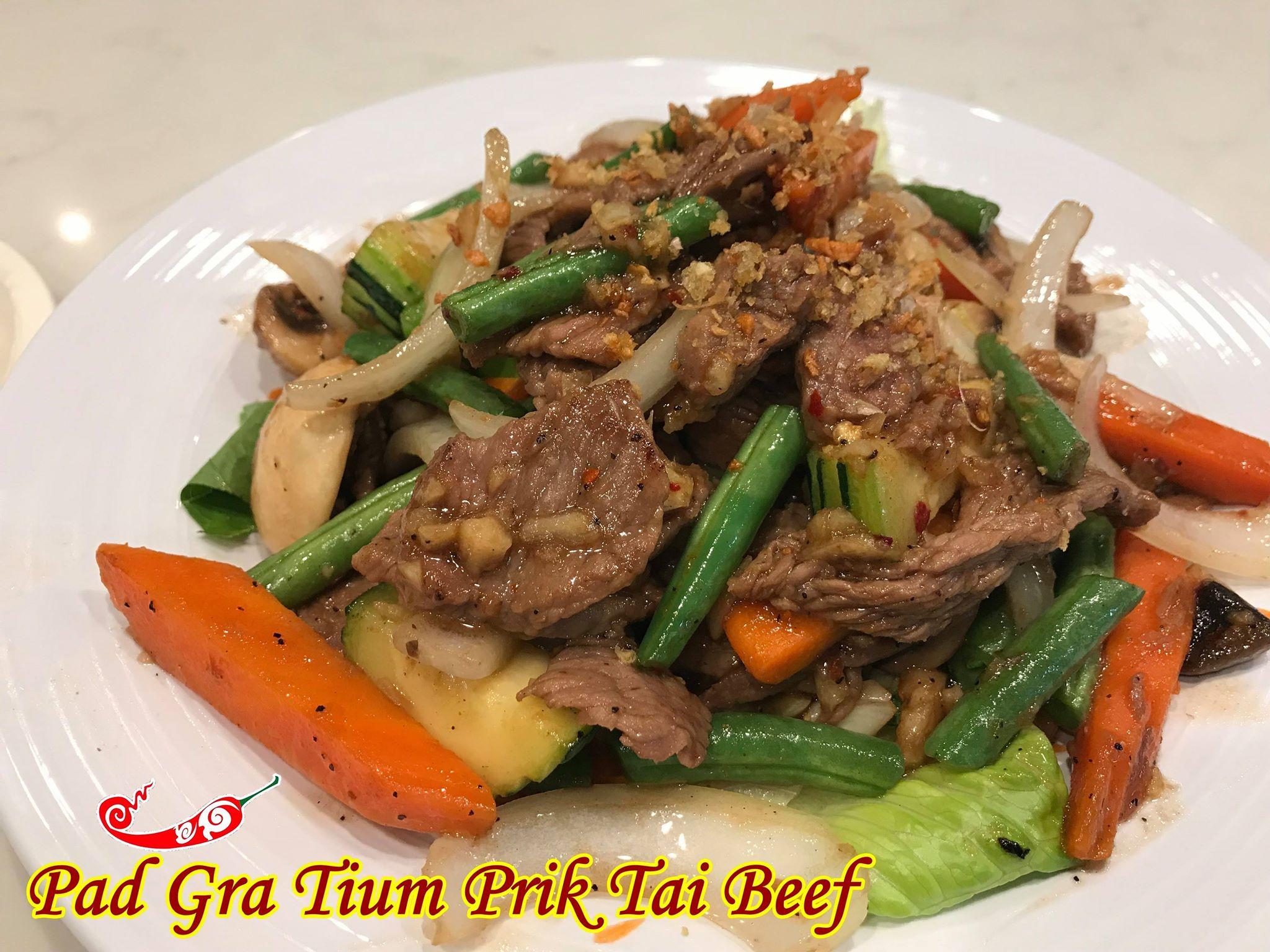 Pad Garlic (Gra Tiam Prik Tai) Image