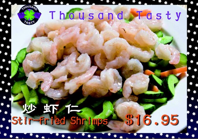 S4. 清炒虾仁 Stir-Fried Shrimp