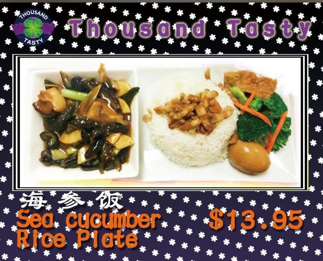 J21. 海参饭 Sea Cucumber Rice Plate Image