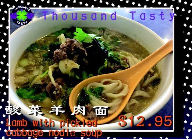 E8. 酸菜羊肉汤面  Lamb w. Pickled Cabbage Chili Noodle Soup