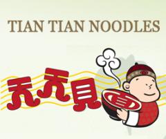 Tian Tian Noodles - Cleveland St, Redmond