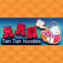 Tian Tian Noodles - 24th St, Redmond