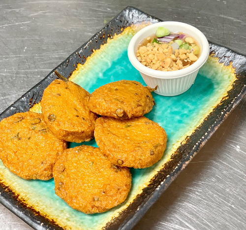 A11. Fried Fish Cake (5 Pcs) Image