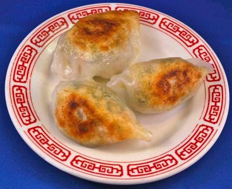 Chive Dumpling Image