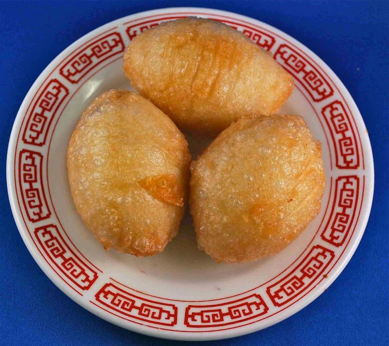咸水角Fried Mixed Dumpling Image