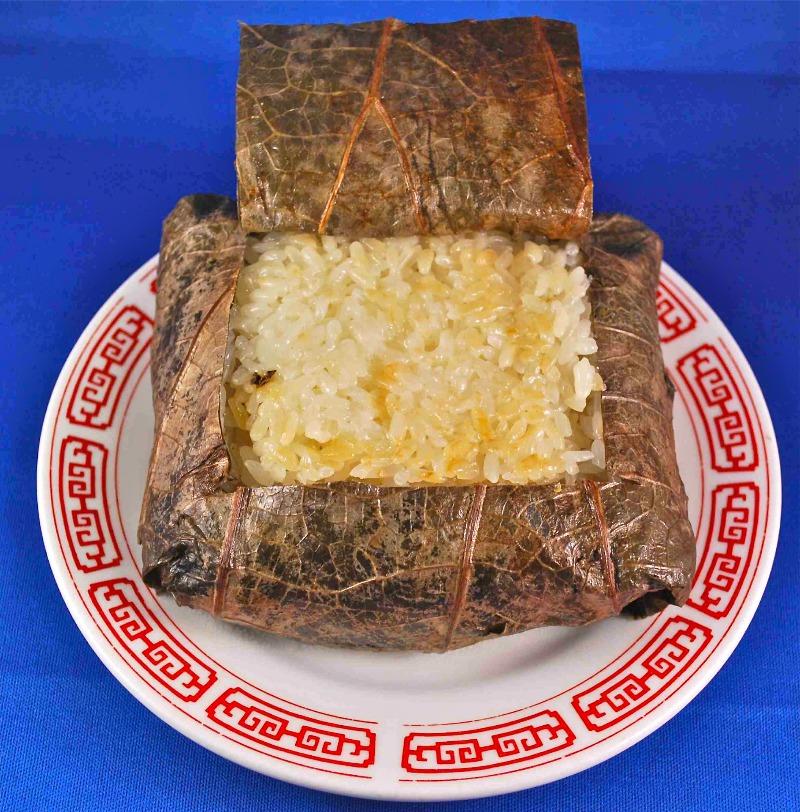 糯米雞Sticky Rice w. Lotus Leaf Image