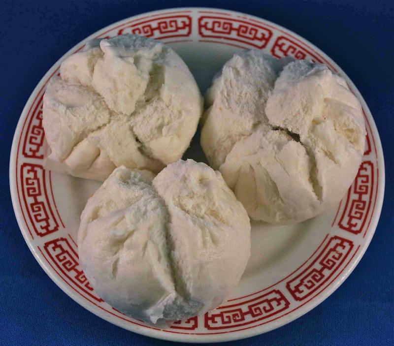 Steamed Chicken Bun Image