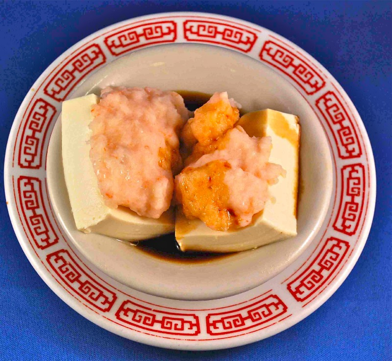 Steamed Stuffed Tofu Image