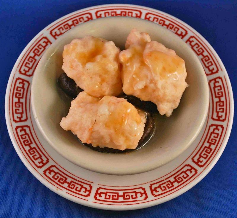 釀北菇Stuffed Black Mushroom Image