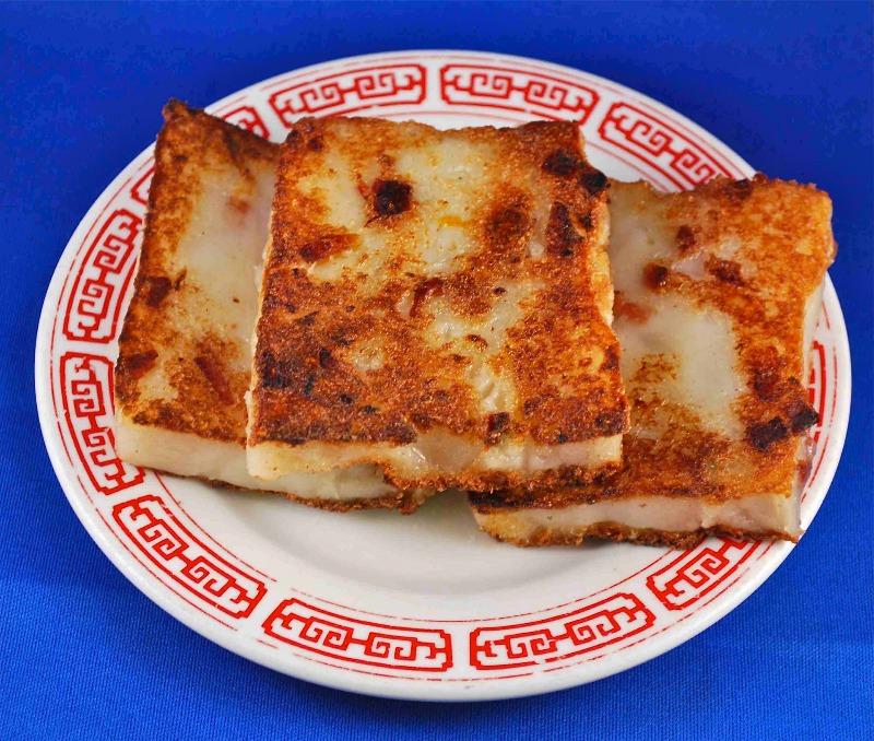蘿蔔糕Turnip Pudding Image