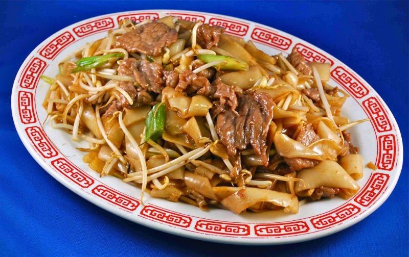 Beef Chow Fun Image