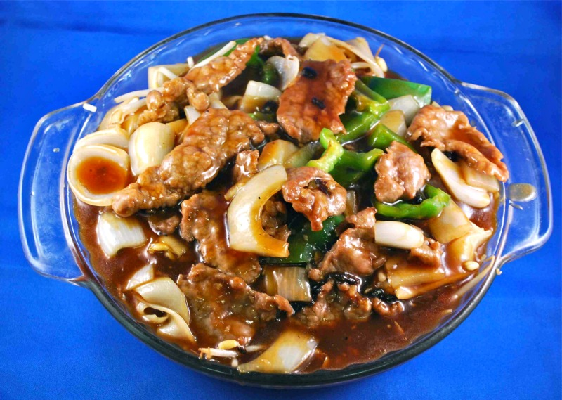 Beef & Pepper Ho Fun Image