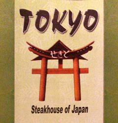 Tokyo - Calhoun