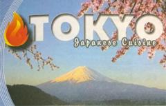 Tokyo Fire - Damascus