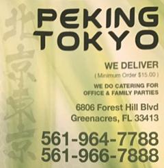 Peking Tokyo - Greenacres