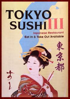 Tokyo Sushi III - West Hartford