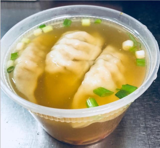 S2. Wonton Soup