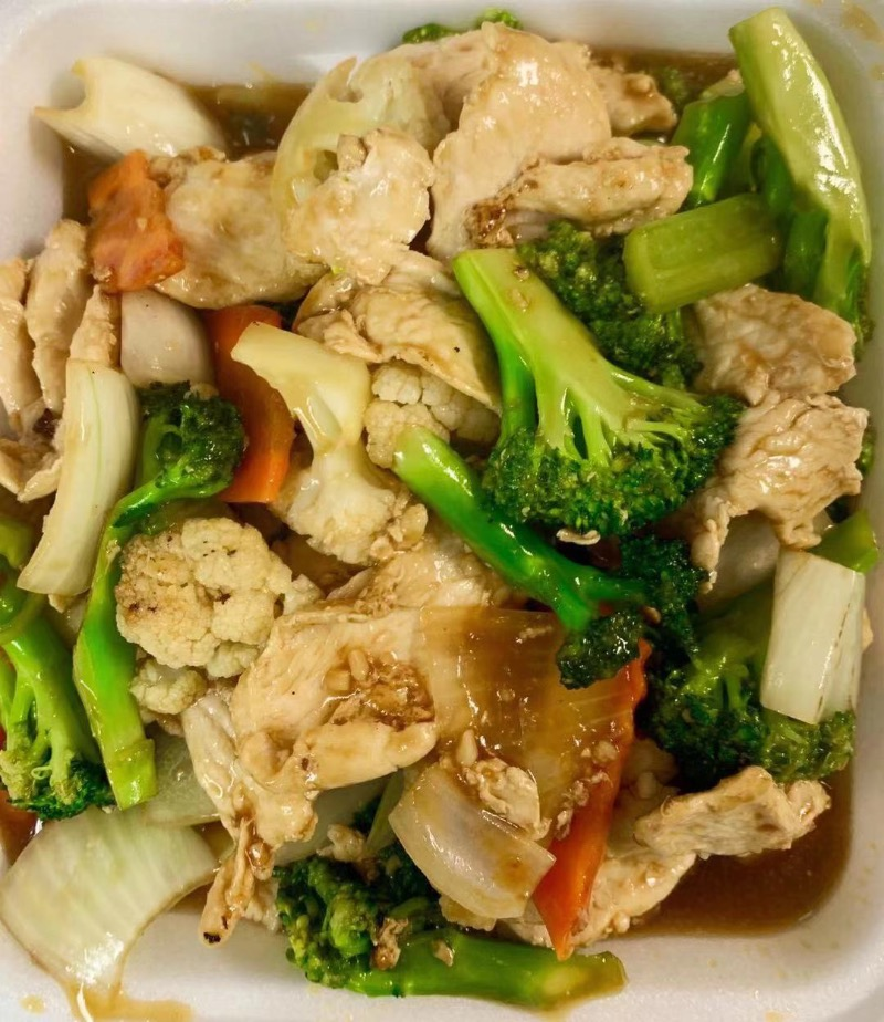 V6. Chicken with Mix Vegetables Image