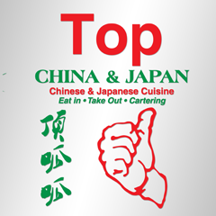 Top China - Salisbury