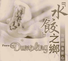 Town of Dumpling - San Mateo