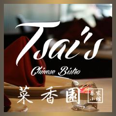 Tsai's Chinese Bistro - Albuquerque