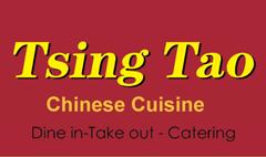 Tsing Tao - Mesa