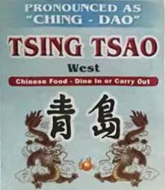 Tsing Tsao West - Urbandale