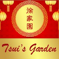 Tsui's Garden - Ventnor City