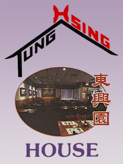 Tung Hsing House - Spotswood