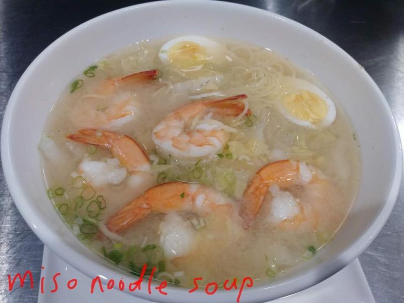 Miso Noodle Soup (Soba)