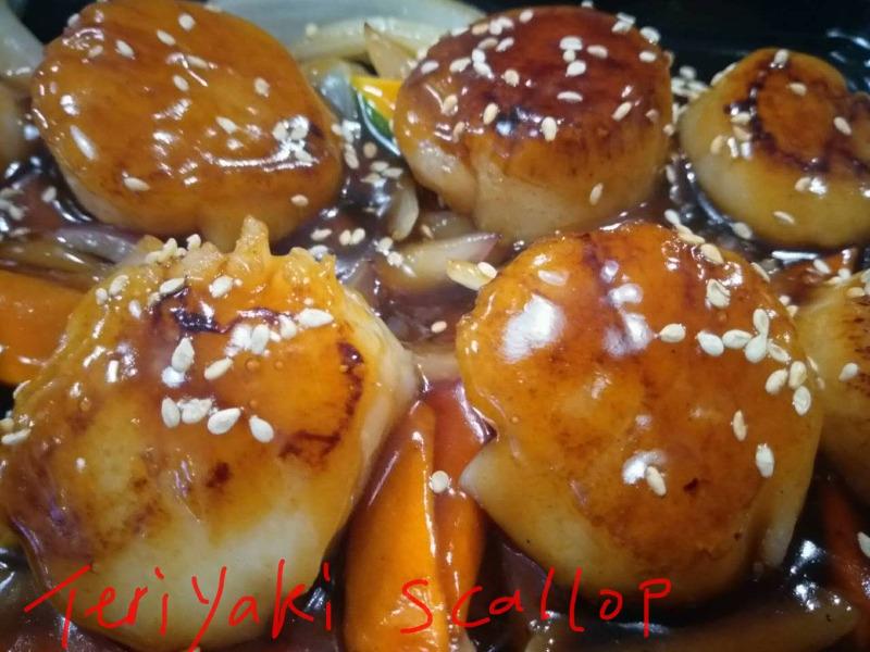 Teriyaki Scallop Image