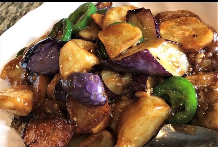 13. Braised Eggplant