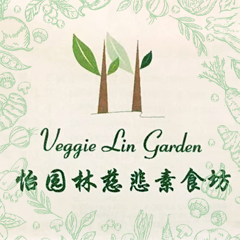 Veggie Lin Garden - Astoria