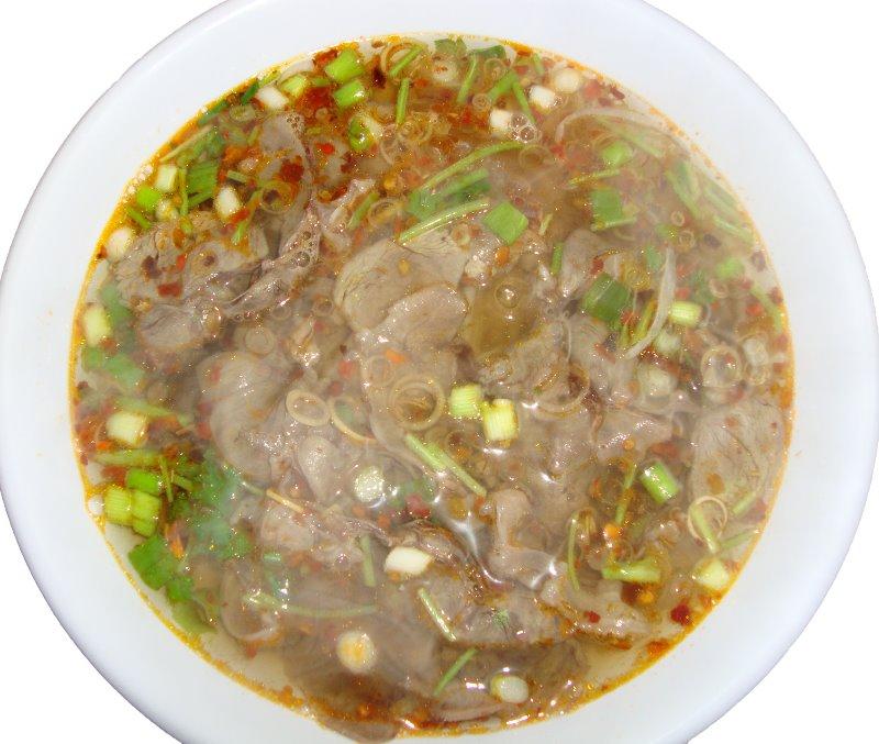 Spicy Hue