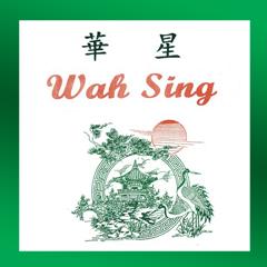 Wah Sing - Mahwah