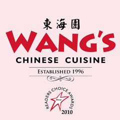 Wang's Fast Food - Somerville