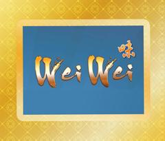 Wei Wei Chinese - Louisville