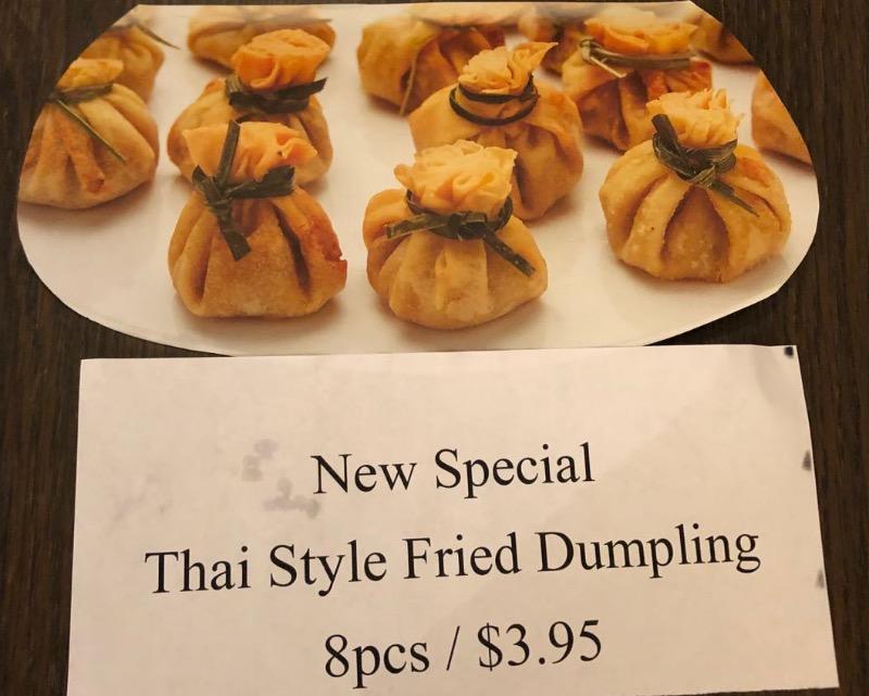 Thai Style Fried Dumpling (8)