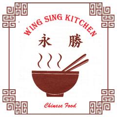 Wing Sing - Fishkill