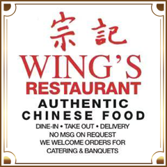 Wing's Restaurant - Winnipeg