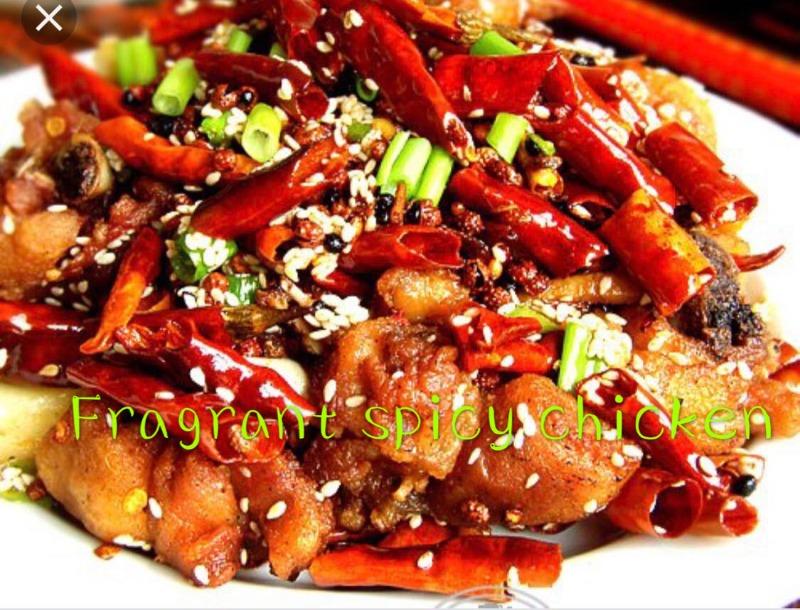 香辣鸡丁 Fragrant and Spicy Boneless Chicken Image