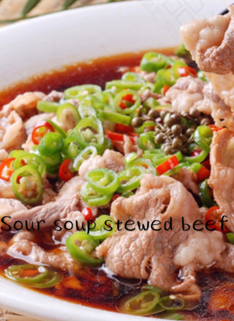 酸汤肥牛 Sour Soup Stewed Beef Image