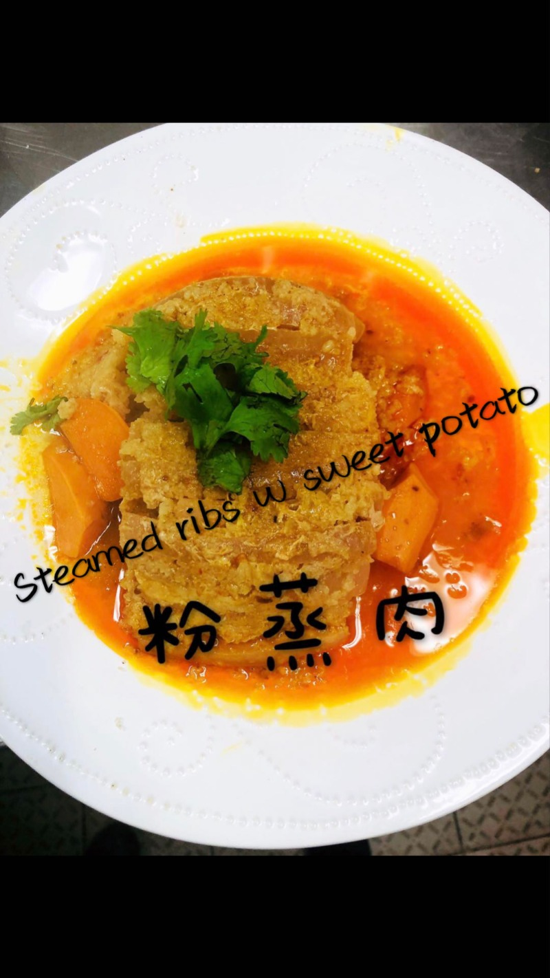 粉蒸排骨 Steamed Pork Ribs with Sweet Potato Powder
