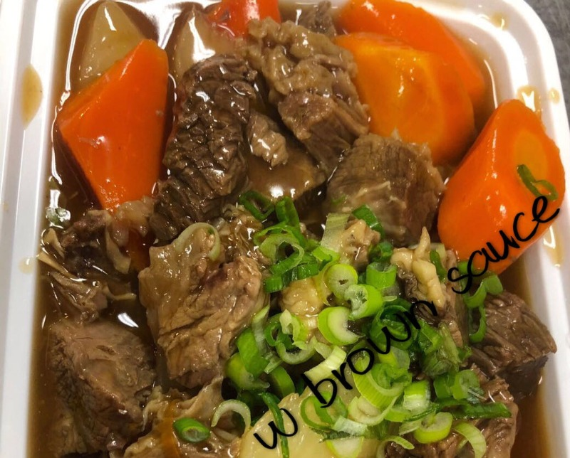 红烧牛腩 Braised Beef in Brown Sauce