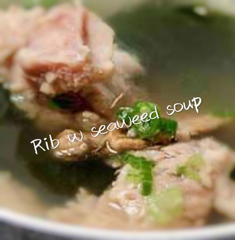 排骨海带汤 Rib and Seaweed Soup