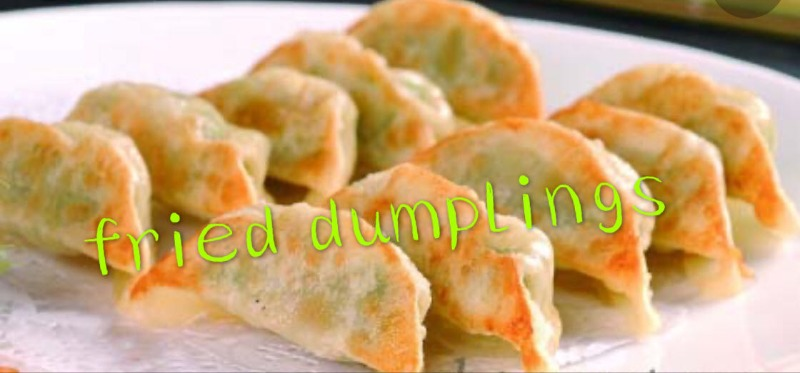 炸饺子 Fried Dumplings