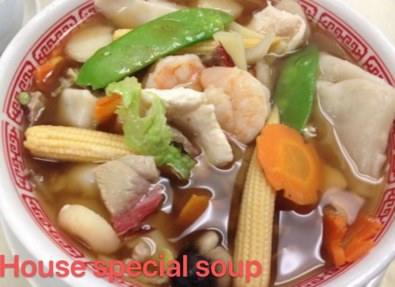 4. House Special Soup