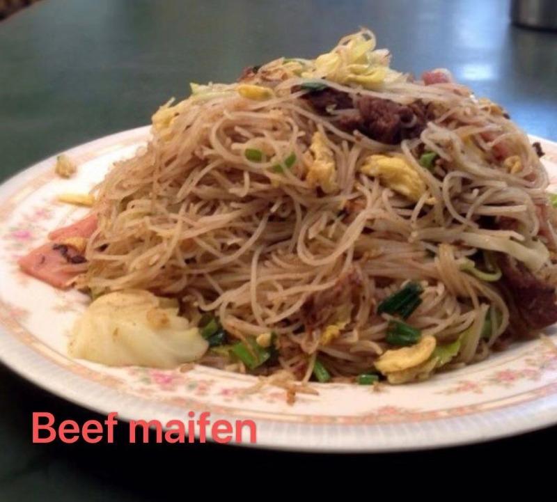 3. Beef Mai Fen