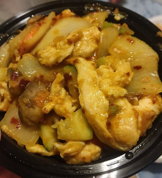 67. Curry Chicken w. Onion Image