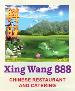 Xing Wang 888 Inc - Merrimack
